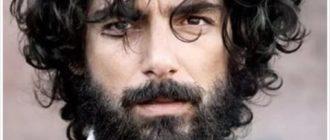 кудрявая борода
