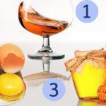 коньяк яйца мед