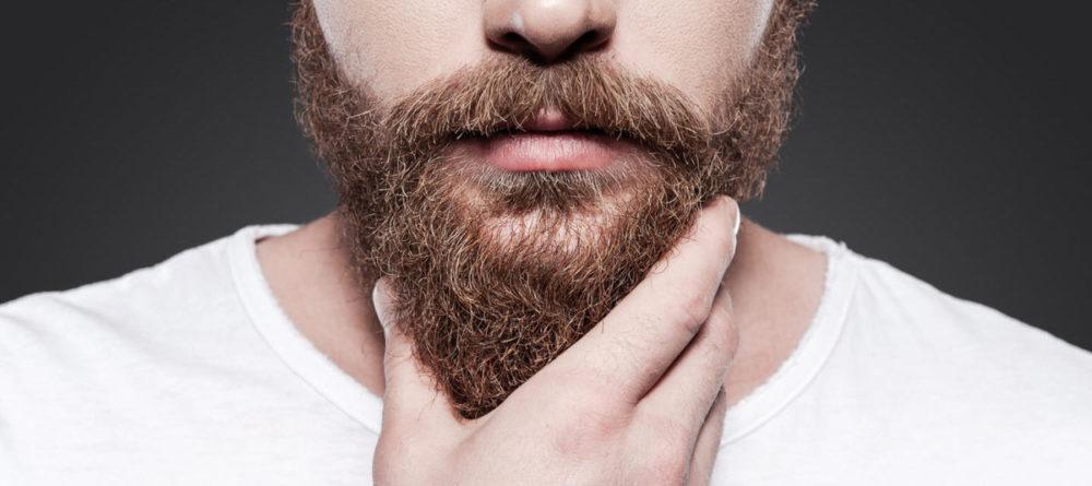 Шелушится кожа под бородой, как лечить?
