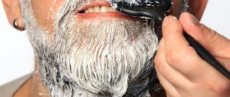 окрашивание бороды в белый цвет