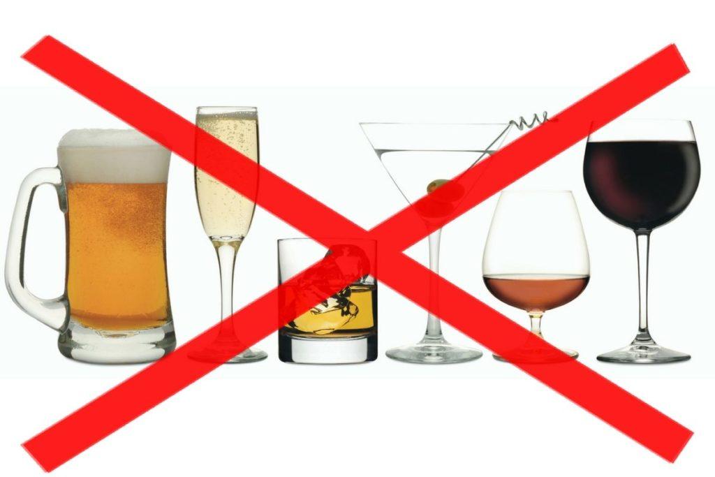 нельзя пить алкоголь перед татуажем