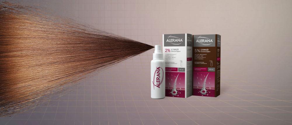 Алерана - средство для бороды