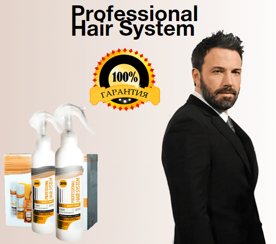 Professional hair system