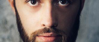 ухоженная борода