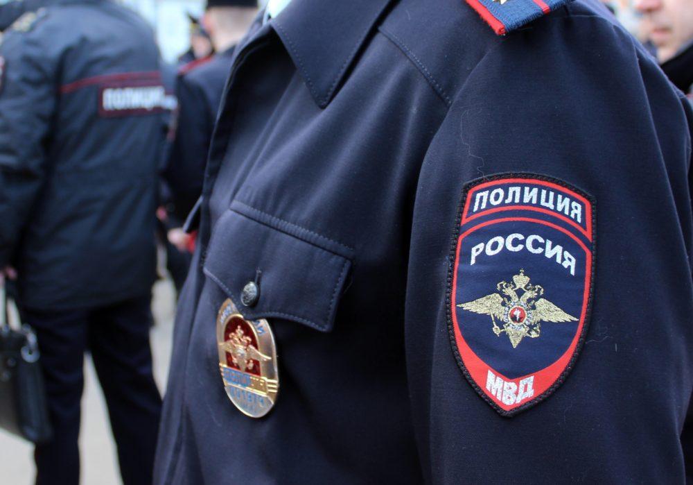 полицейский в России