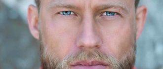 Скандинавская борода