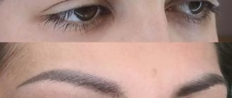 татуаж до и после