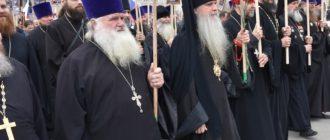 православные носят бороду