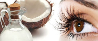 Кокосовое масло для ресниц и бровей