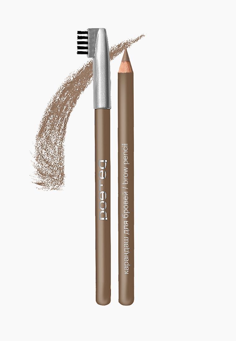 косметический карандаш для бровей
