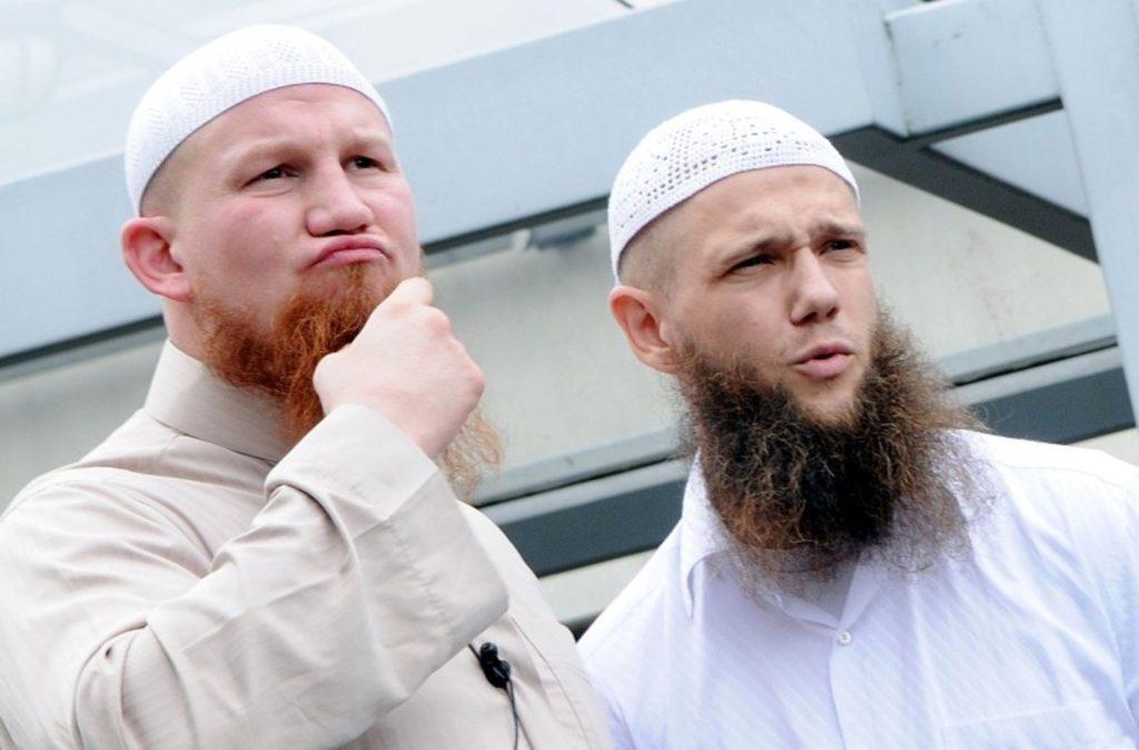 борода у мусульман