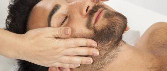Массаж для роста бороды