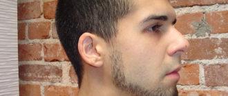 отрастить бороду в 18 лет