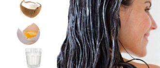 Питание и увлажнение волос
